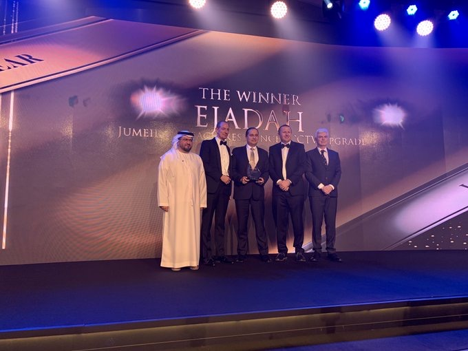 Ejadah wins 'Innovative Security Product' and 'Security Project' Awards at Intersec Middle East 2019